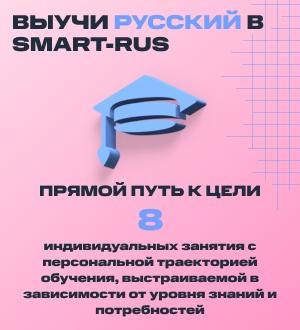 """Электронный сертификат для лицензионного доступа к платформе """"Пакет на 8 индивидуальных занятий с Преподавателем"""""""