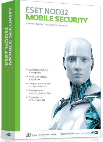 NOD 32 Mobile Security