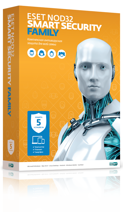 NOD32 Smart Security Family на 5 ПК