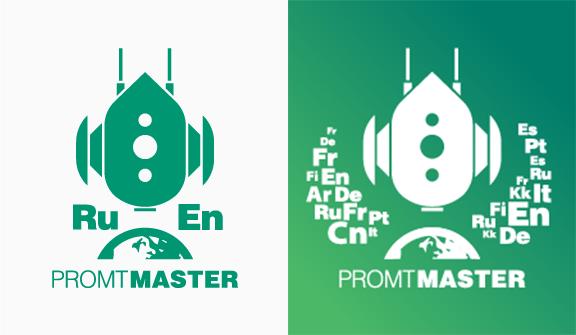 PROMT Master 20