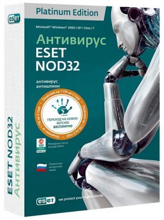 ESET NOD32 Антивирус - универсальная электронная лицензия на 1 год на 3ПК или продление на 20 месяцев