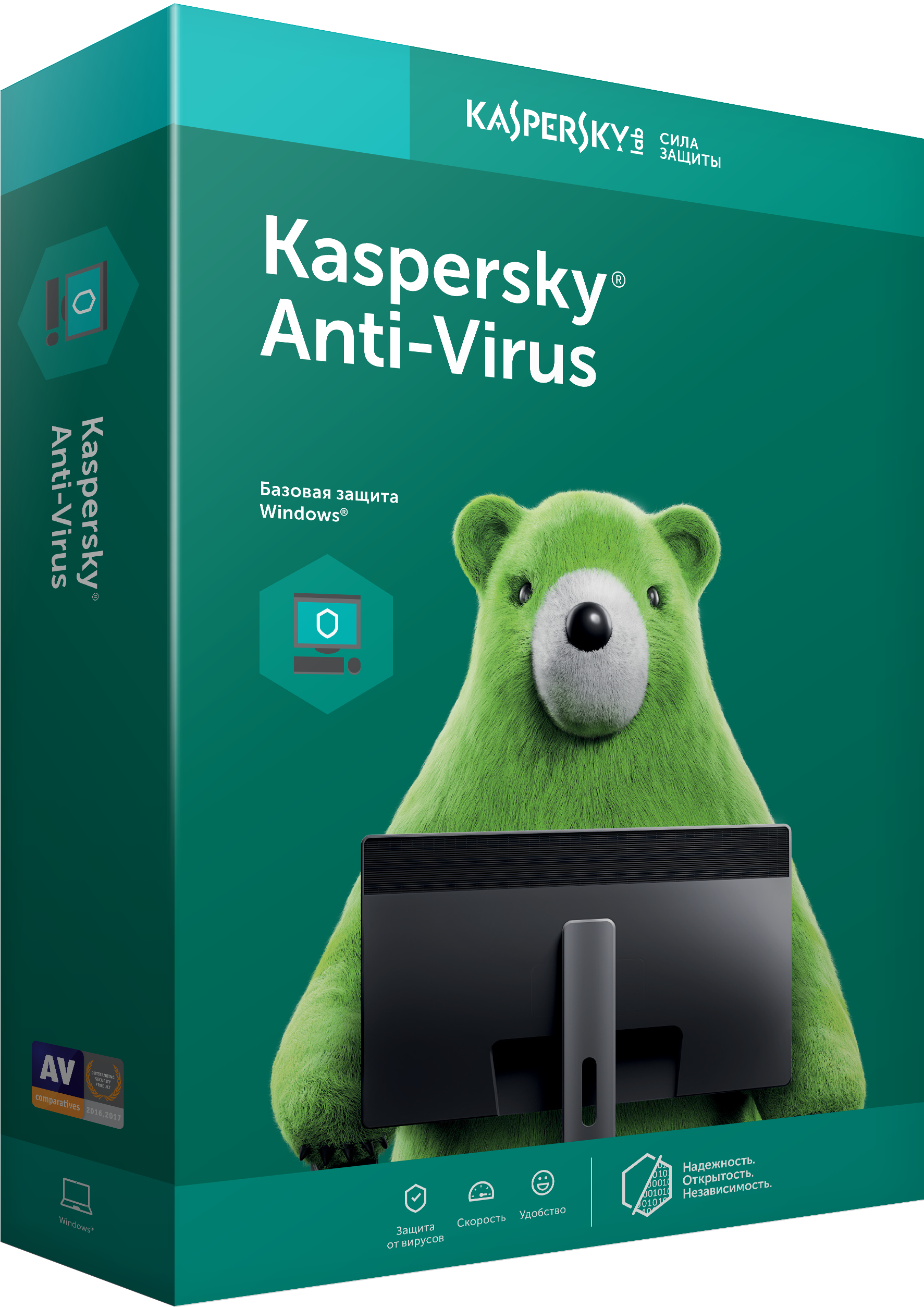 Kaspersky Anti-Virus Russian Edition. 2 лиц., 1 год,  Базовая, Download Pack