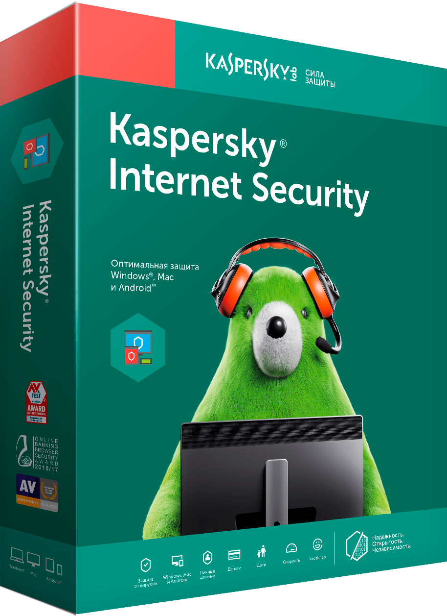 Kaspersky Internet Security Russian Edition. 2-Device 1 year Renewal Download Pack