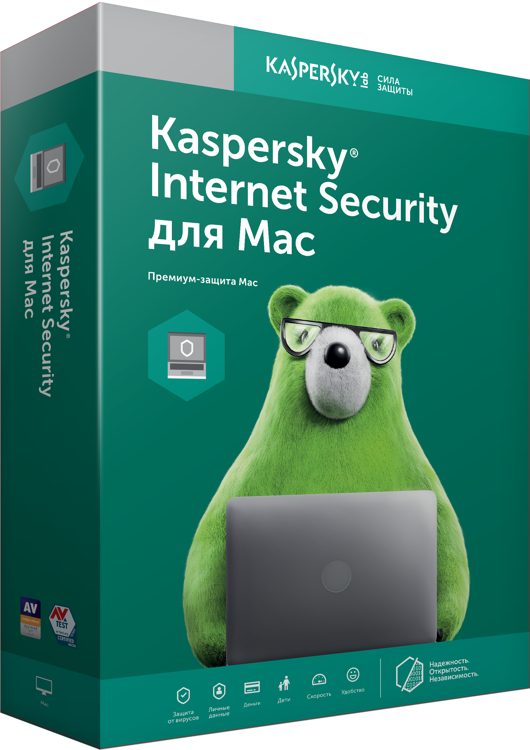 Kaspersky Internet Security для Mac Russian Edition. 1-Desktop 1 year Renewal Retail Pack