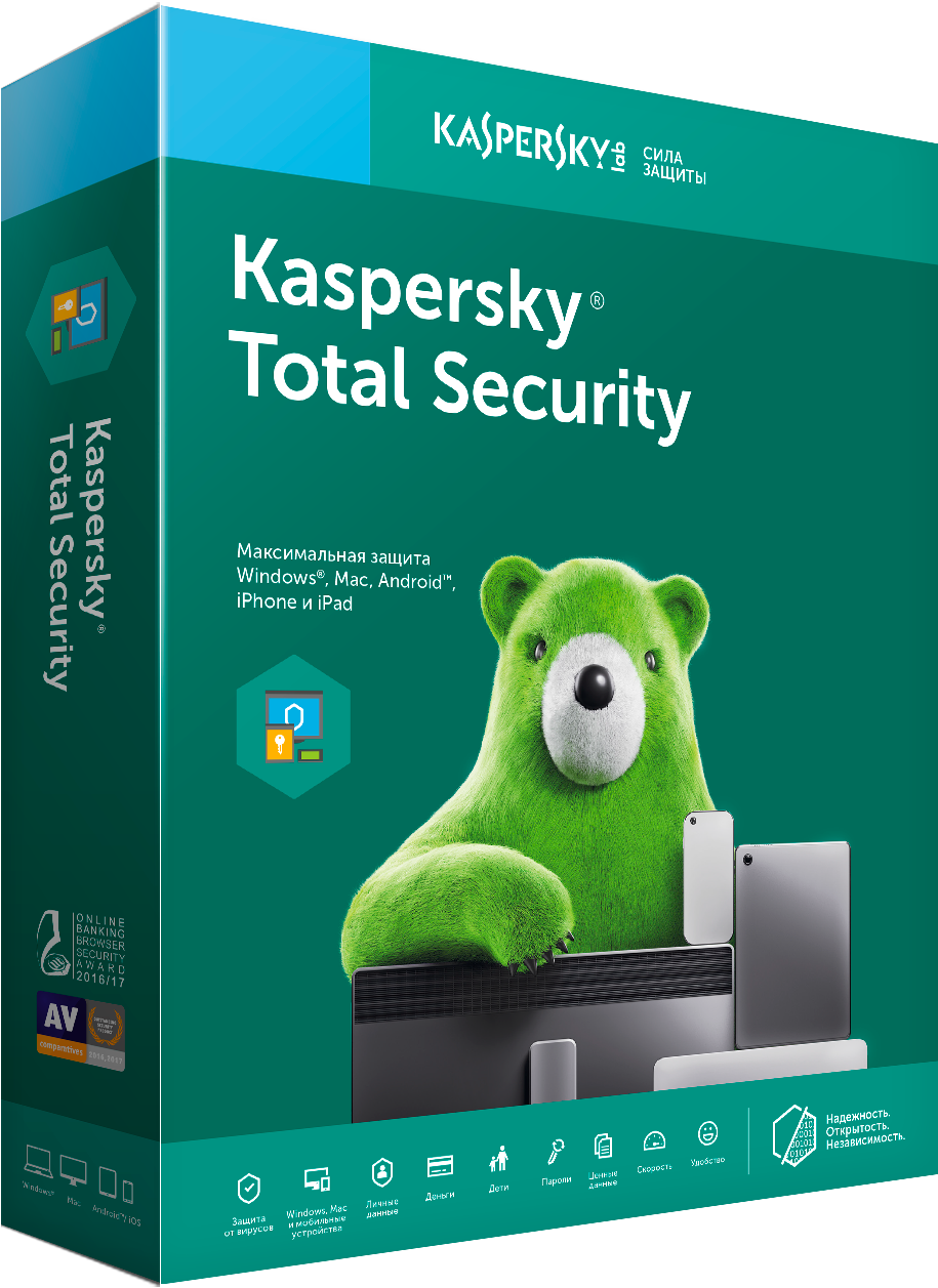 Kaspersky Total Security Russian Edition. 3-Device; 1-Account KPM; 1-Account KSK 1 year Renewal Download Pack