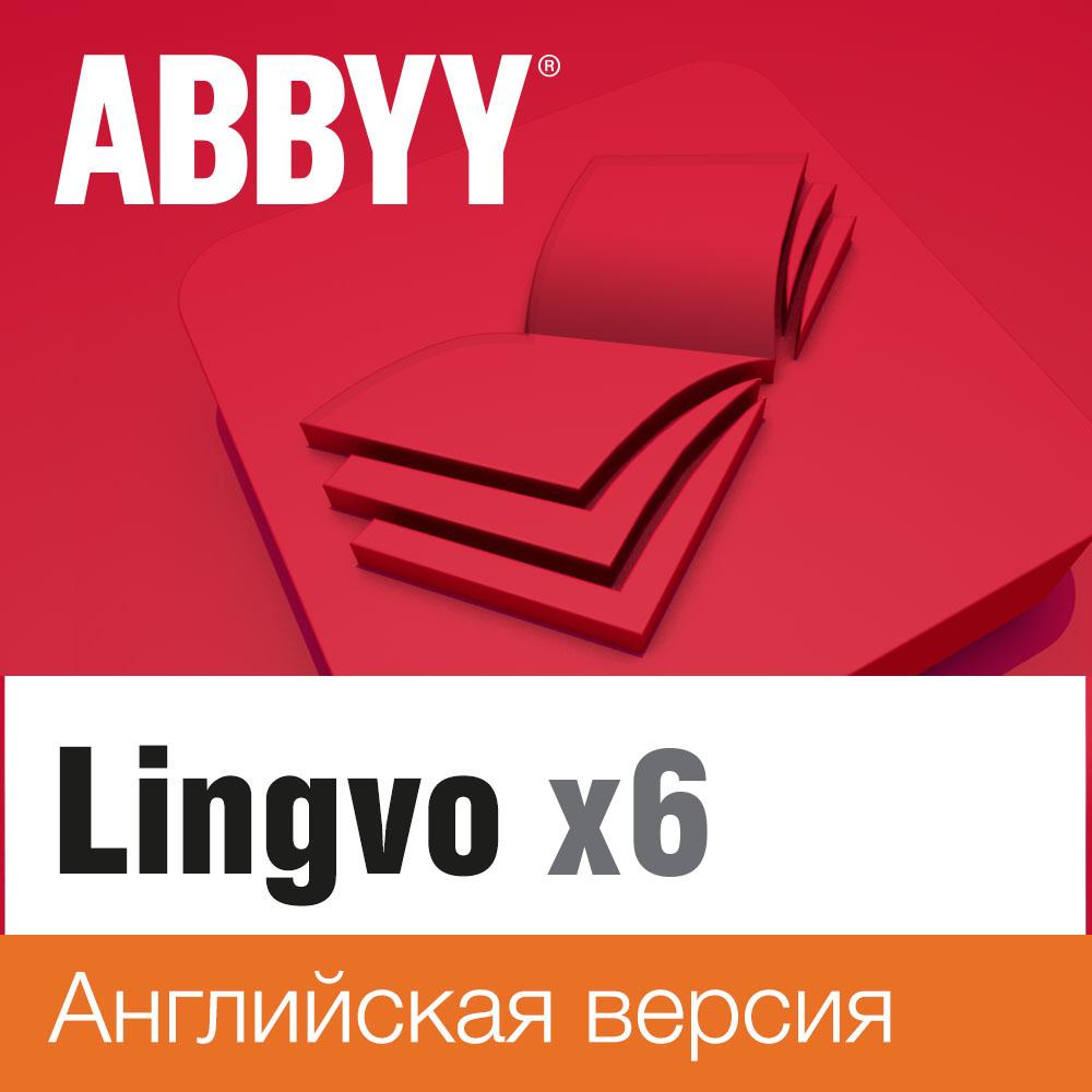 ABBYY Lingvo