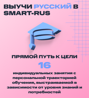 """Электронный сертификат для лицензионного доступа к платформе """"Пакет на 16 индивидуальных занятий с Преподавателем"""""""