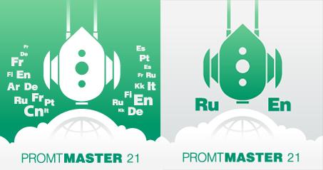 PROMT Master 21