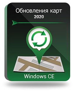 Обновления навигационных карт (до 2020г.)