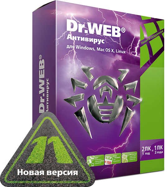 Антивирус Dr.Web, на 12 мес., 4 лиц.