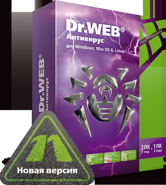 Антивирус Dr.Web, продление 12 мес.,1 лиц