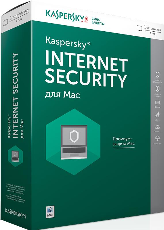 Kaspersky Internet Security для Mac 18 Russian Edition. 1-Desktop 1 year Renewal Download Pack