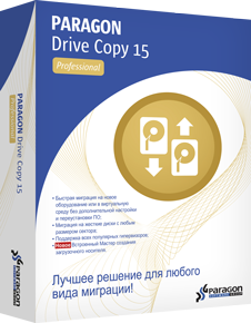 Drive Copy Professional
