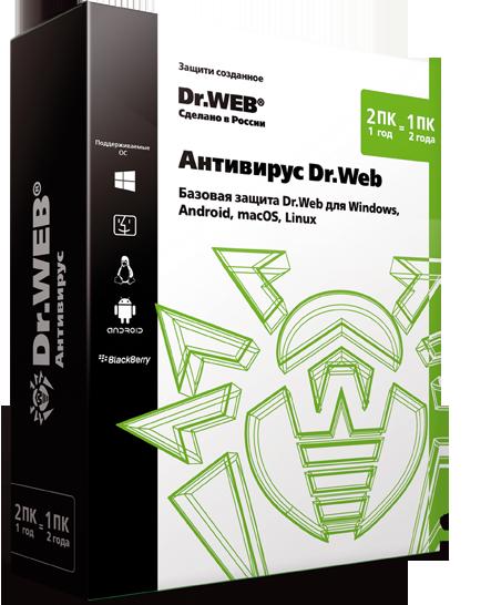 Антивирус Dr.Web, на 12 мес., 2 лиц.