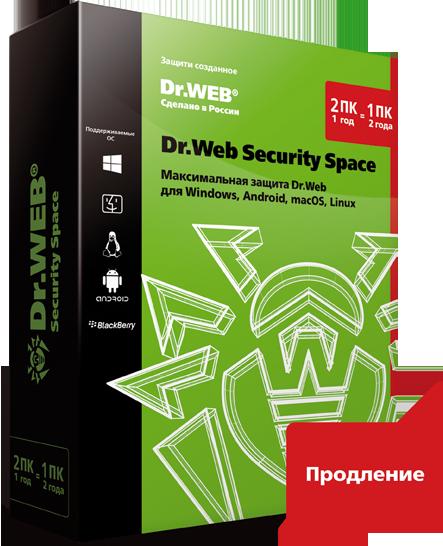 Dr.Web Security Space.Продление лицензии