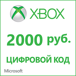 Подарочная карта Xbox 2000 рублей