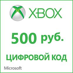 Подарочная карта Xbox 500 рублей