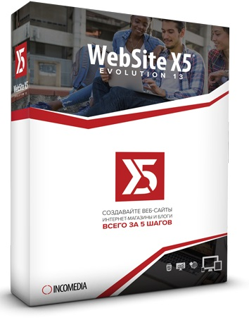 WebSite X5 Evolution 13