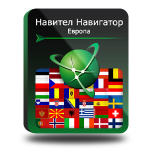 "Навигационная система ""Навител Навигатор"" с пакетом карт Европа"