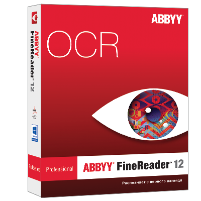 ABBYY FineReader 12 Professional 1 год