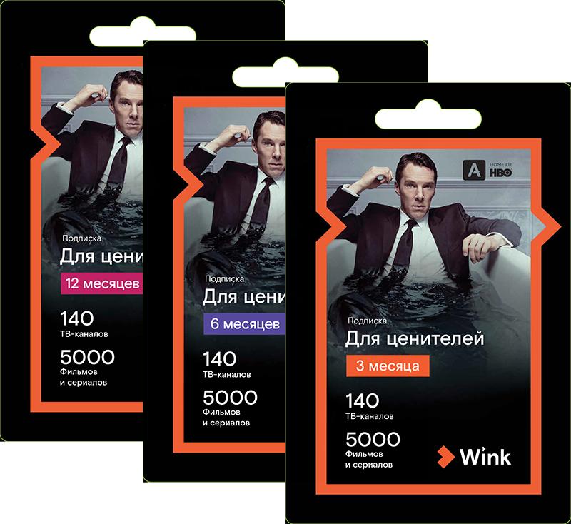 Ростелеком Wink Для Ценителей