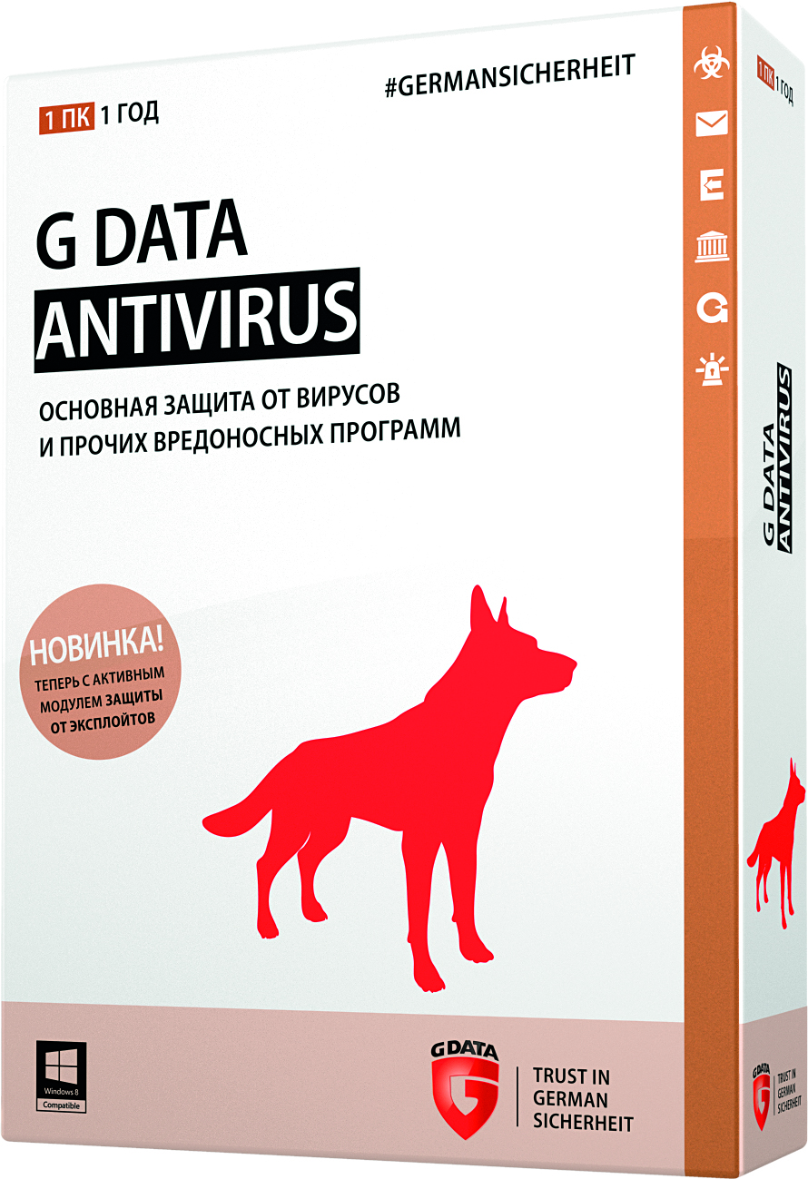 G Data Antivirus 1 год 1 ПК