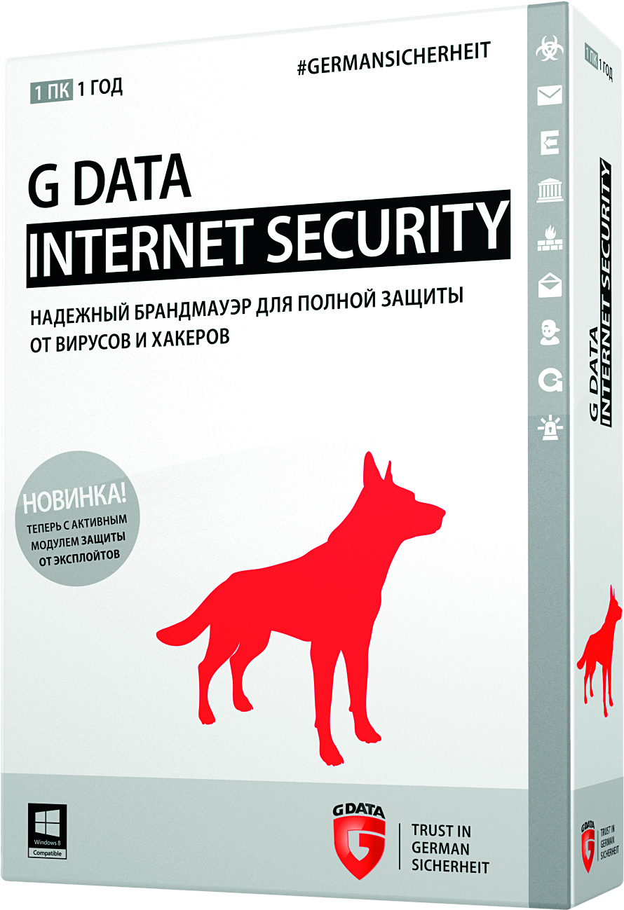 G Data InternetSecurity 1 год 3 ПК