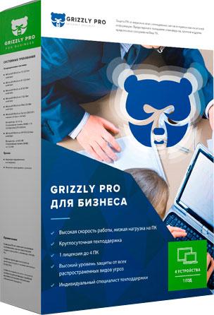 """Антивирус Grizzly Pro """"Бизнес"""""""