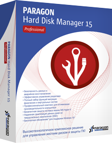 Hard Disk Manager Professional, 1 license