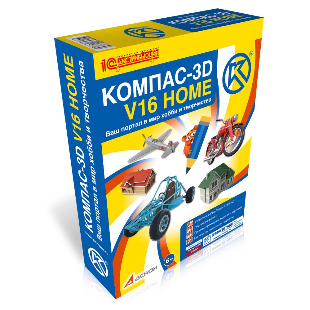 КОМПАС-3D V16 Home (на 5 ПК, лицензия на 1 год)