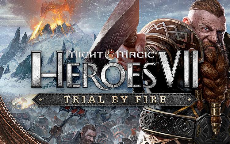 Меч и Магия. Герои VII - Испытание огнем