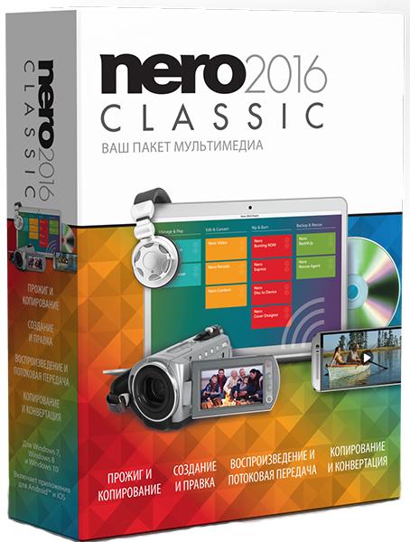Nero 2016 Classic ESD