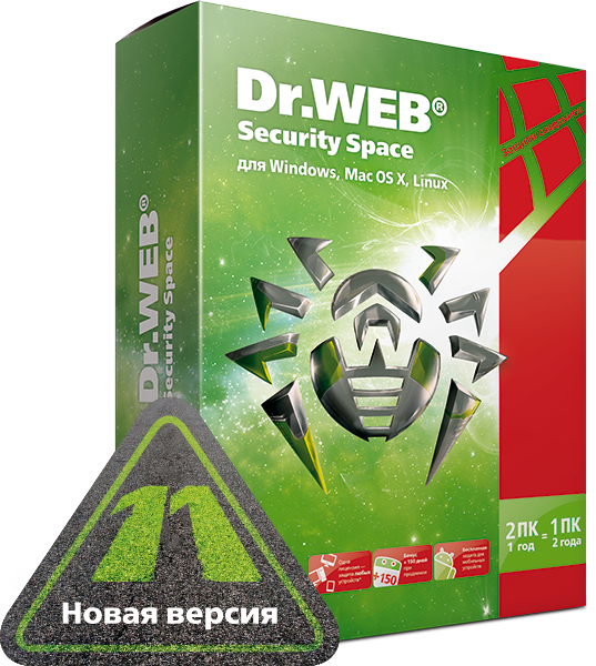 Dr.Web Security Space!