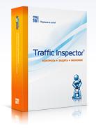 Traffic Inspector GOLD. Продление