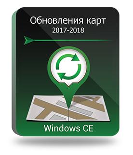 Обновления навигационных карт (2018-2019 гг.)
