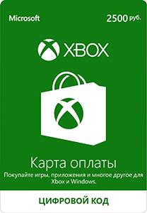 Карта оплаты Xbox 2500 руб.