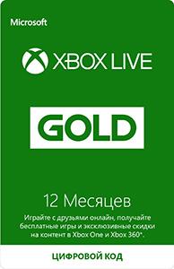 Золотой статус Xbox Live Gold (12 месяцев)