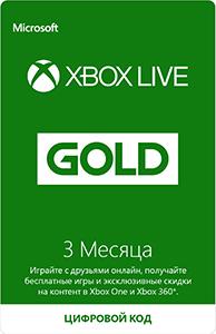 Золотой статус Xbox Live Gold (3 месяца)