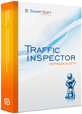 Traffic Inspector GOLD Unlimited