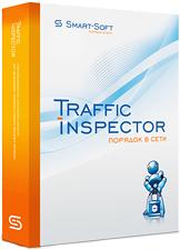 Smart-Soft Продление Traffic Inspector GOLD 5 на 1 год (TI-GOLD-REN-5-ESD) TI-GOLD-REN-5-ESD
