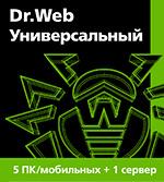 Комплект Dr.Web Универсальный, 5 ПК