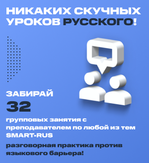 """Электронный сертификат для лицензионного доступа к платформе """"Пакет на 32 групповых занятия с Преподавателем"""""""