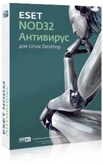 NOD32 Антивирус для Linux Desktop