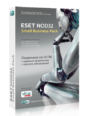 ESET NOD32 SMALL Business Pack. Базовая на 10 ПК