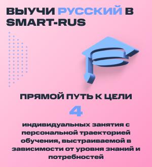 """Электронный сертификат для лицензионного доступа к платформе """"Пакет на 4 индивидуальных занятия с Преподавателем"""""""