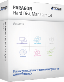 Hard Disk Manager 14 Business