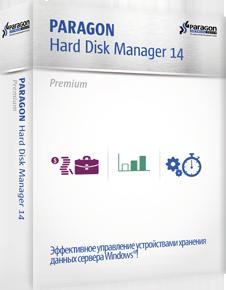 Hard Disk Manager 14 Premium