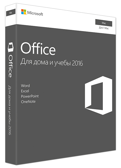 Microsoft Office для Mac для дома и учебы 2016 (GZA-00665) GZA-00665