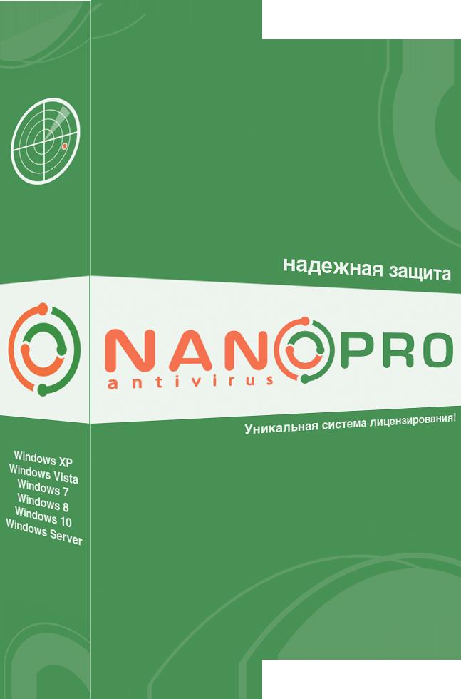 NANO Антивирус Pro бизнес-лицензия от 50 до 99 ПК (стоимость лицензии на 1 ПК за 1 год)