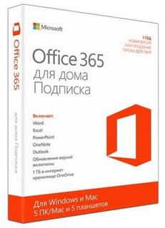Подписка Microsoft Office 365 для дома